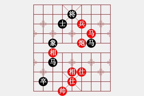 象棋棋谱图片:2020全国象棋甲级联赛李少庚先胜李学淏1 - 步数:140