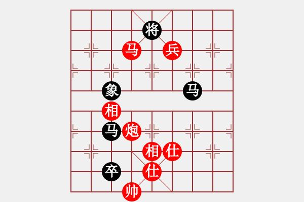 象棋棋谱图片:2020全国象棋甲级联赛李少庚先胜李学淏1 - 步数:150