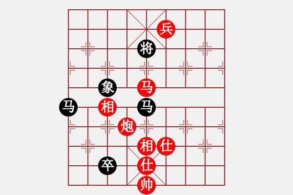 象棋棋谱图片:2020全国象棋甲级联赛李少庚先胜李学淏1 - 步数:160