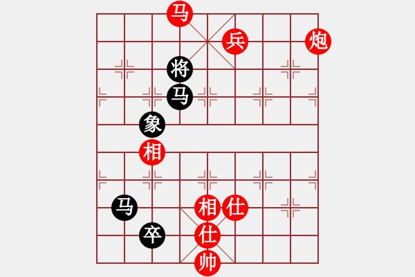 象棋棋谱图片:2020全国象棋甲级联赛李少庚先胜李学淏1 - 步数:170