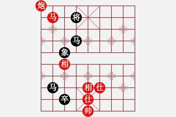 象棋棋谱图片:2020全国象棋甲级联赛李少庚先胜李学淏1 - 步数:180
