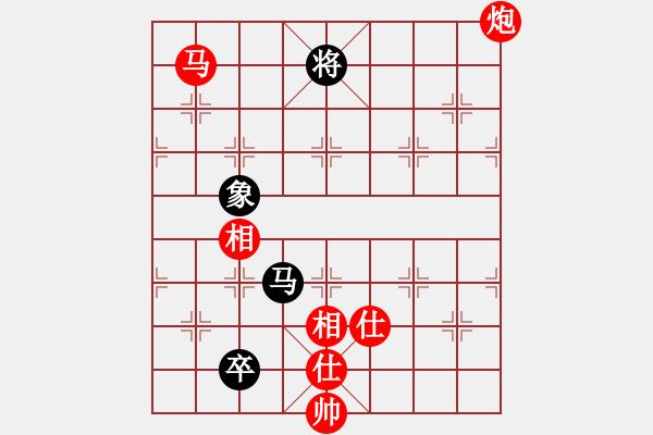 象棋棋谱图片:2020全国象棋甲级联赛李少庚先胜李学淏1 - 步数:187
