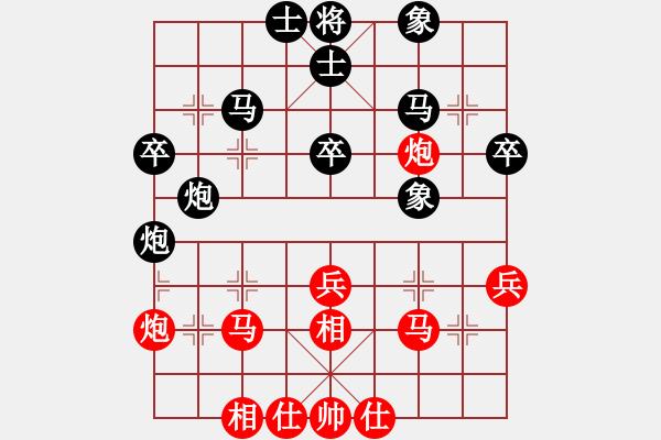 象棋棋谱图片:2020全国象棋甲级联赛李少庚先胜李学淏1 - 步数:40