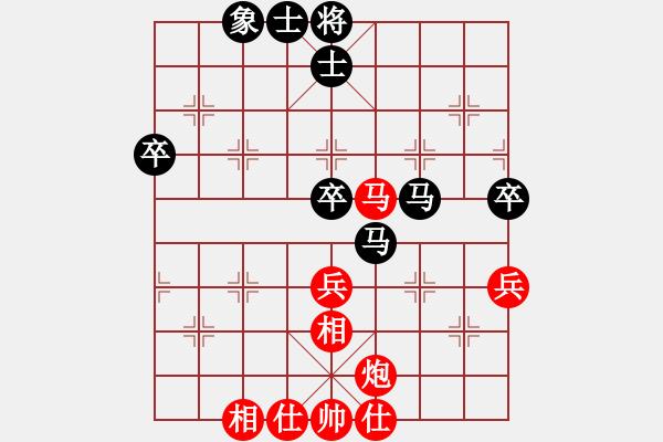 象棋棋谱图片:2020全国象棋甲级联赛李少庚先胜李学淏1 - 步数:60