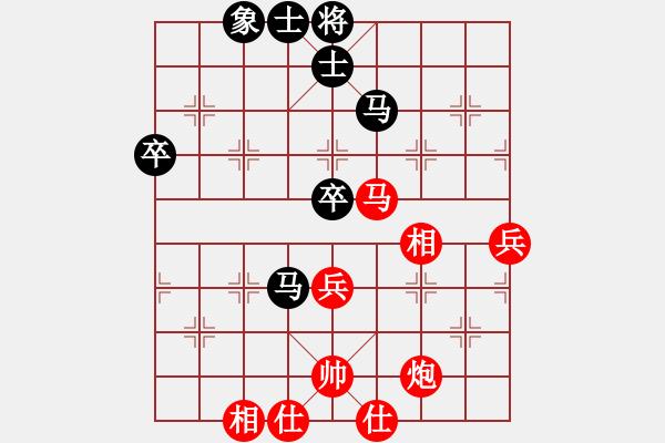 象棋棋谱图片:2020全国象棋甲级联赛李少庚先胜李学淏1 - 步数:70