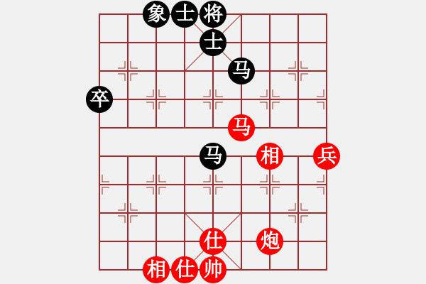 象棋棋谱图片:2020全国象棋甲级联赛李少庚先胜李学淏1 - 步数:80