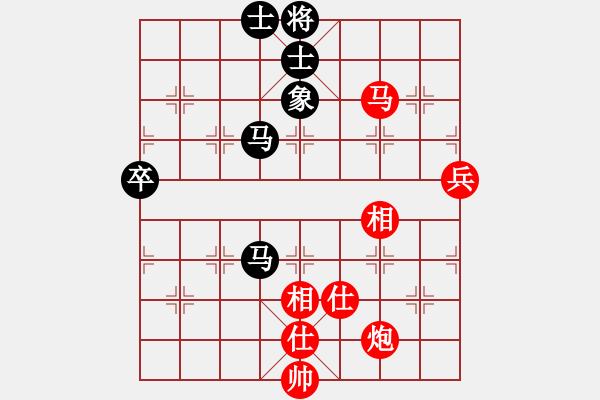象棋棋谱图片:2020全国象棋甲级联赛李少庚先胜李学淏1 - 步数:90