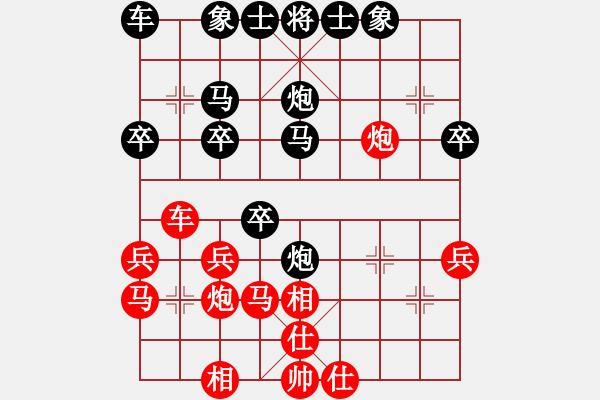 象棋棋谱图片:第3局取中兵压马破左士平炮 - 步数:30
