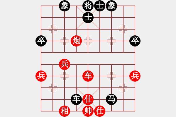 象棋棋谱图片:第3局取中兵压马破左士平炮 - 步数:52