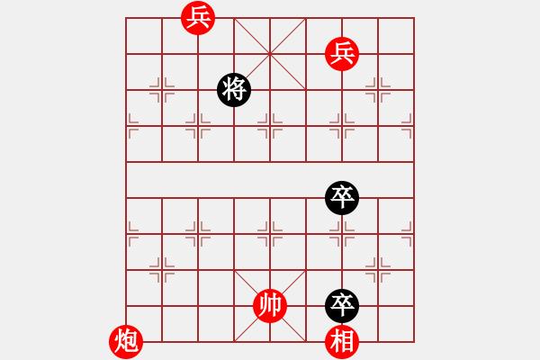 象棋棋谱图片:第354局 西伯伐崇 - 步数:25