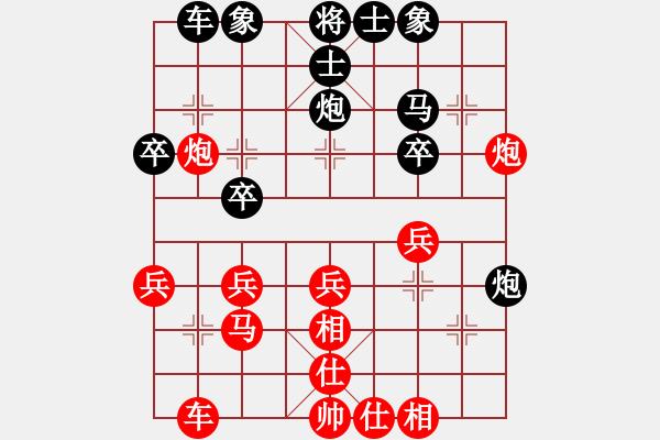 象棋棋谱图片:第13局-许银川(红先胜)胡荣华 - 步数:30
