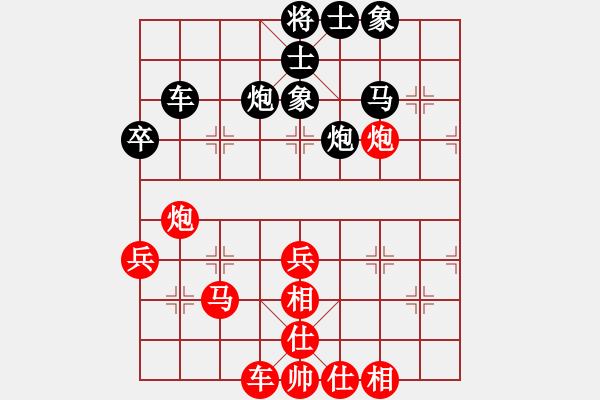象棋棋谱图片:第13局-许银川(红先胜)胡荣华 - 步数:50