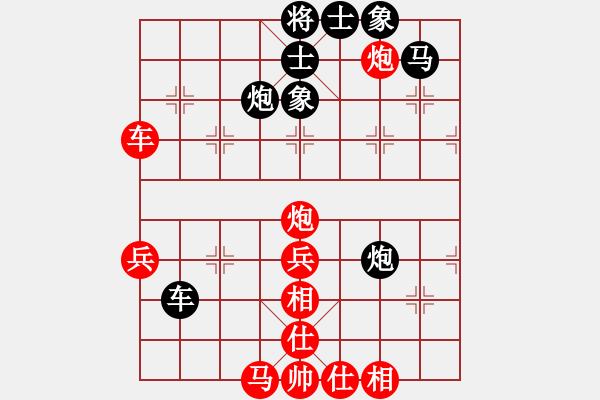 象棋棋谱图片:第13局-许银川(红先胜)胡荣华 - 步数:60