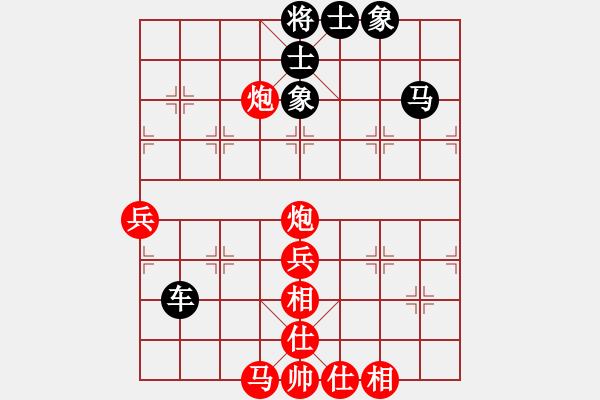 象棋棋谱图片:第13局-许银川(红先胜)胡荣华 - 步数:70