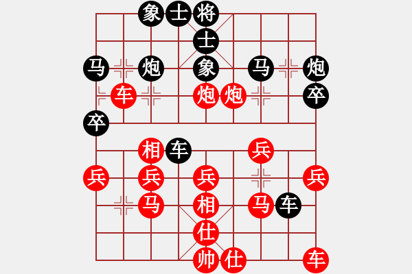 象棋棋谱图片:黎德志 先负 谢靖 - 步数:30