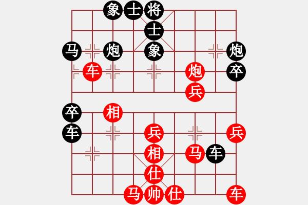 象棋棋谱图片:黎德志 先负 谢靖 - 步数:40