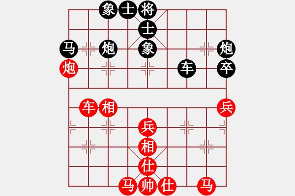 象棋棋谱图片:黎德志 先负 谢靖 - 步数:50