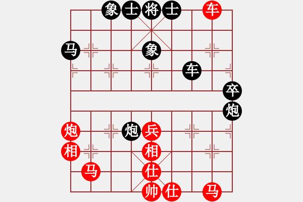 象棋棋谱图片:黎德志 先负 谢靖 - 步数:60