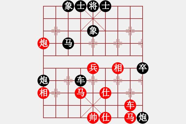 象棋棋谱图片:黎德志 先负 谢靖 - 步数:80
