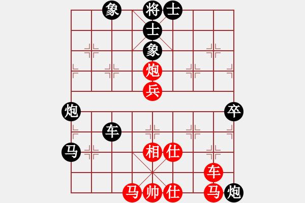 象棋棋谱图片:黎德志 先负 谢靖 - 步数:90