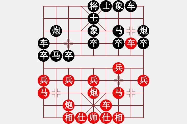 象棋棋谱图片:第二届财神杯电视快棋赛16进8:上海谢靖VS北京王天一 - 步数:20