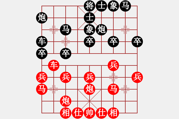 象棋棋谱图片:第二届财神杯电视快棋赛16进8:上海谢靖VS北京王天一 - 步数:30