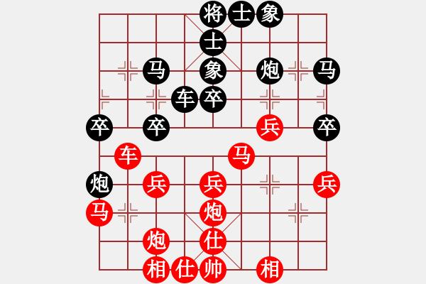 象棋棋谱图片:第二届财神杯电视快棋赛16进8:上海谢靖VS北京王天一 - 步数:40