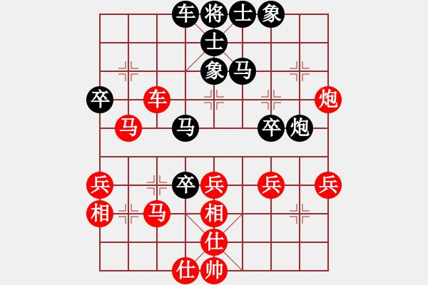 象棋棋谱图片:四川 郑惟桐 负 杭州 王天一 - 步数:60