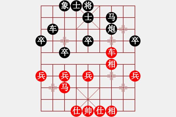 象棋棋谱图片:2020全国象棋甲级联赛范思远先负武俊强4 - 步数:40