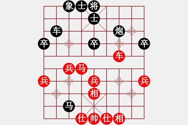 象棋棋谱图片:2020全国象棋甲级联赛范思远先负武俊强4 - 步数:50