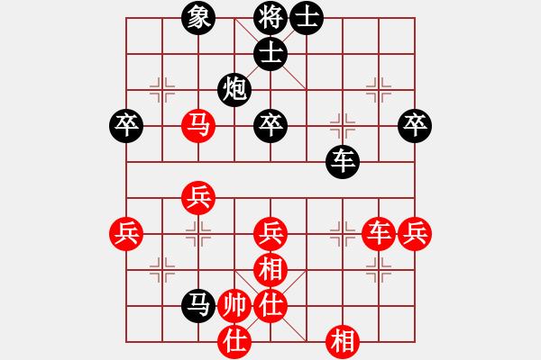 象棋棋谱图片:2020全国象棋甲级联赛范思远先负武俊强4 - 步数:71