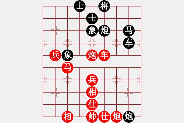 象棋棋谱图片:许银川 先胜 赵国荣 - 步数:60