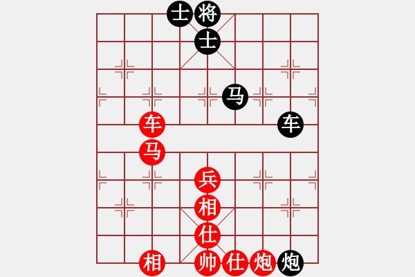 象棋棋谱图片:许银川 先胜 赵国荣 - 步数:70
