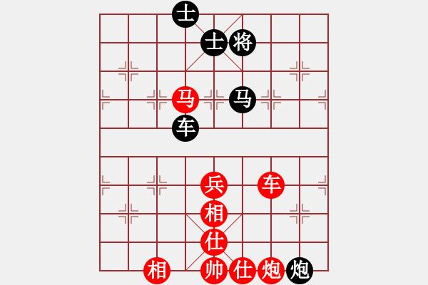 象棋棋谱图片:许银川 先胜 赵国荣 - 步数:80