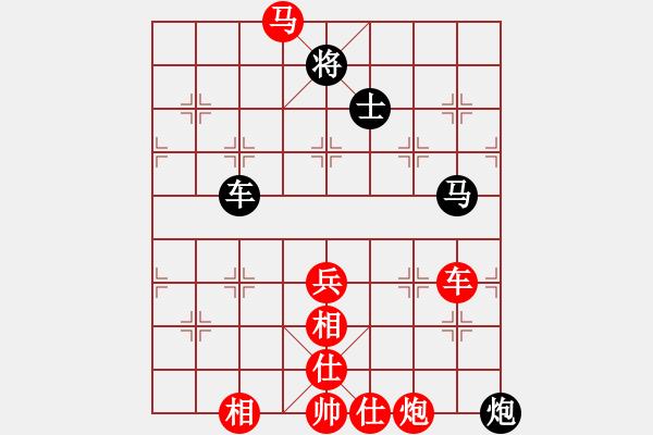 象棋棋谱图片:许银川 先胜 赵国荣 - 步数:90