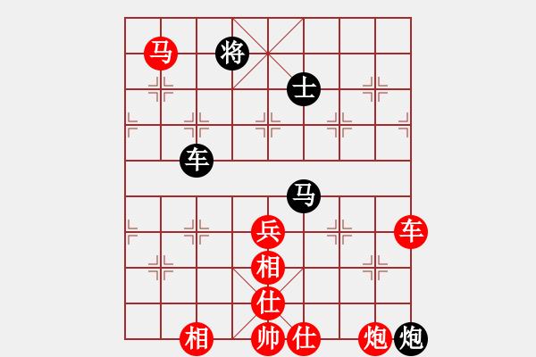象棋棋谱图片:许银川 先胜 赵国荣 - 步数:95