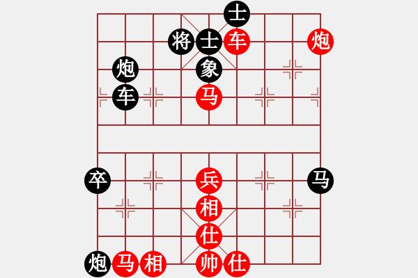 象棋棋谱图片:吕钦实战中局(18)-加微信541799245领免费教程 - 步数:0