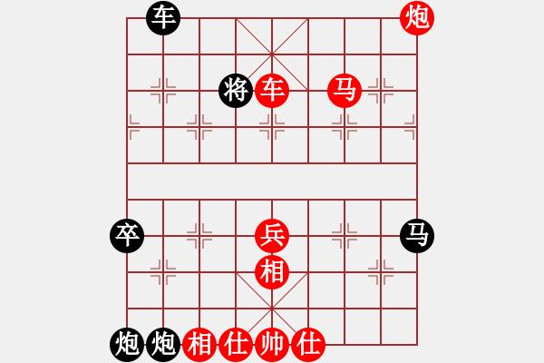 象棋棋谱图片:吕钦实战中局(18)-加微信541799245领免费教程 - 步数:13