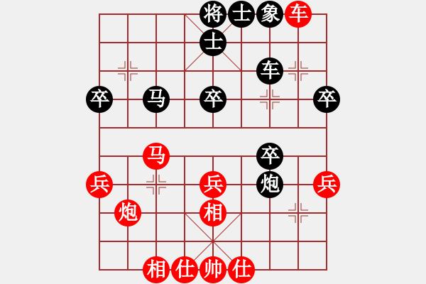 象棋棋谱图片:王同金(业九一) VS 郭海军 - 步数:40