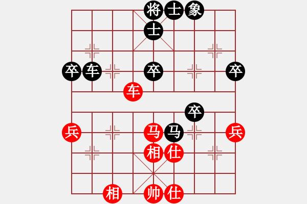 象棋棋谱图片:王同金(业九一) VS 郭海军 - 步数:60