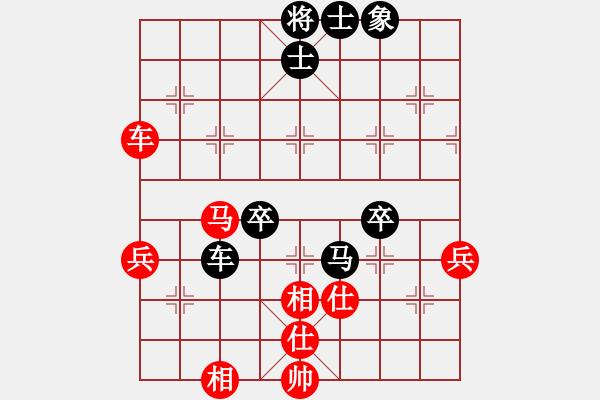 象棋棋谱图片:王同金(业九一) VS 郭海军 - 步数:70
