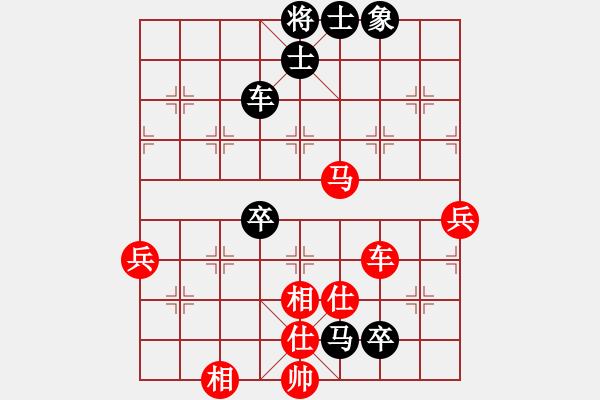 象棋棋谱图片:王同金(业九一) VS 郭海军 - 步数:89