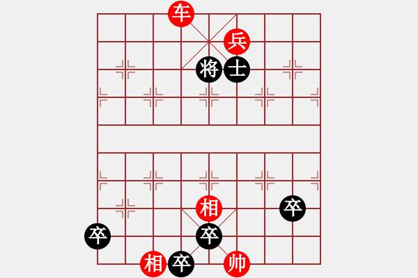 象棋棋谱图片:第327局 圮桥二进 - 步数:10
