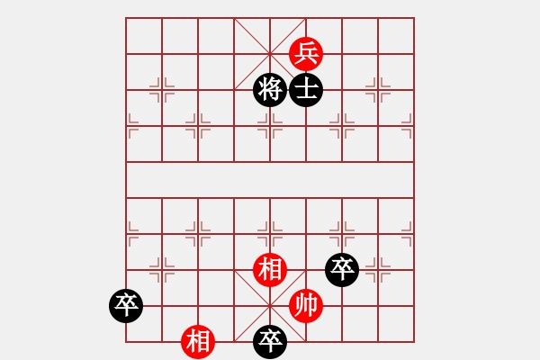 象棋棋谱图片:第327局 圮桥二进 - 步数:15