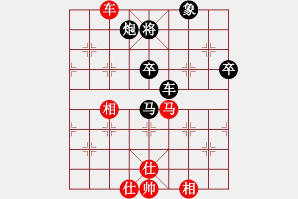 象棋谱图片:黑龙江 赵国荣 负 上海 胡荣华 - 步数:110