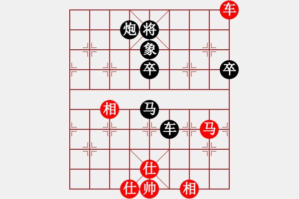 象棋谱图片:黑龙江 赵国荣 负 上海 胡荣华 - 步数:114