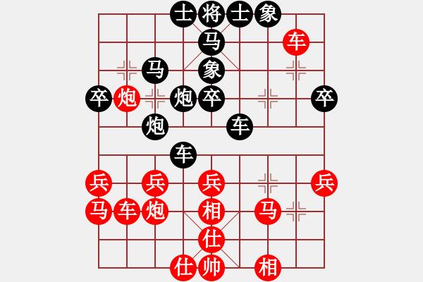 象棋谱图片:黑龙江 赵国荣 负 上海 胡荣华 - 步数:40