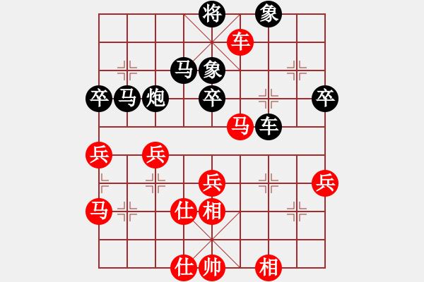 象棋谱图片:黑龙江 赵国荣 负 上海 胡荣华 - 步数:70