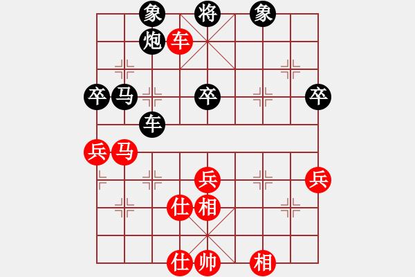 象棋谱图片:黑龙江 赵国荣 负 上海 胡荣华 - 步数:80