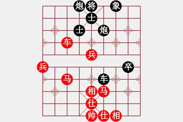 象棋棋谱图片:黑龙江 赵国荣 和 河北 李来群 - 步数:100
